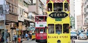 Hong Kong trolley