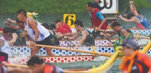 Dragon Boat Festival race
